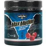 maxmotion500g