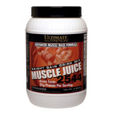 Muscle Juice 2544 2250 гр