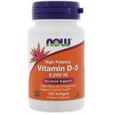 vitamin d3 2000 120 капс