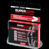 Super Cuts 30 капс