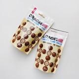 Протеиновое драже в шоколаде 120 гр