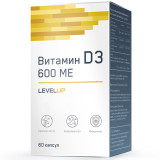 LevelUp vitamin D3 600ME 60 капс