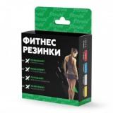 FitRule Набор Фитнес-резинок для ног